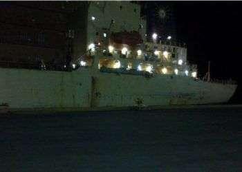 El barco carguero de la empresa Dole de Costa Rica rescató ayer a 13 balseros cubanos cuando se conducían en una pequeña embarcación por la isla de Utila, Honduras.