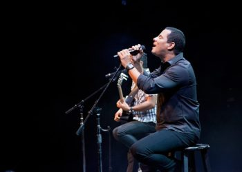 Concert by Buena Fe at Miami's Dade County Auditorium in September 2014 / Photo: Gabriel Davalos