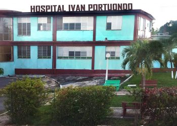 Iván Portuondo Hospital, in Artemisa, western Cuba. Photo: Facebook profile of the hospital.