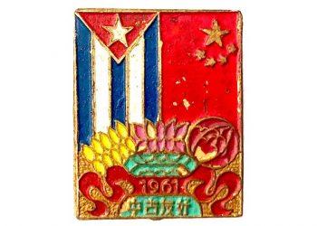 Photo: Cuba Material