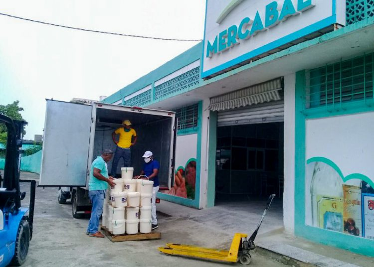 Mercabal, the first wholesale market that offers services to private businesses in Cuba, is located on 26th Avenue, corner of 35, in Nuevo Vedado, Havana. Photo: acn.cu
