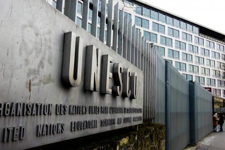 Photo: UNESCO.