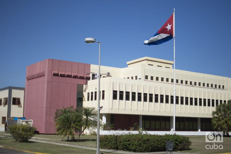 The Center for Genetic Engineering and Biotechnology (CIGB), in Havana. Photo: Otmaro Rodríguez.