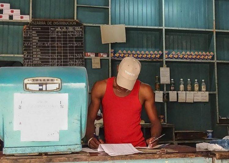 Grocery store. Photo: Cubatel.