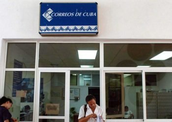 Archive photo of a post office in Cuba. Photo: rtve.es/Archive.