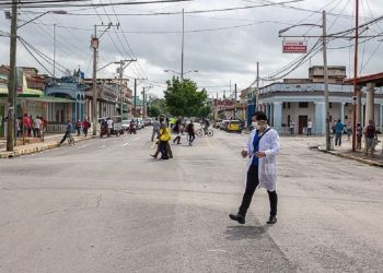 Pinar del Río leads the territories by number of reported patients; 31 from three municipalities, although most of the cases (26) correspond to the provincial capital. Photo: facebook.com/guerrillero.cu