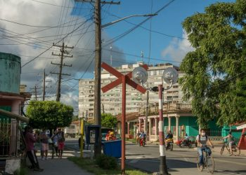 Pinar del Río, with 37 cases from six municipalities. The rest of the provinces with autochthonous cases of COVID-19 were Havana, Sancti Spíritus and Ciego de Ávila. Photo: facebook.com/guerrillero.cu/Archive.
