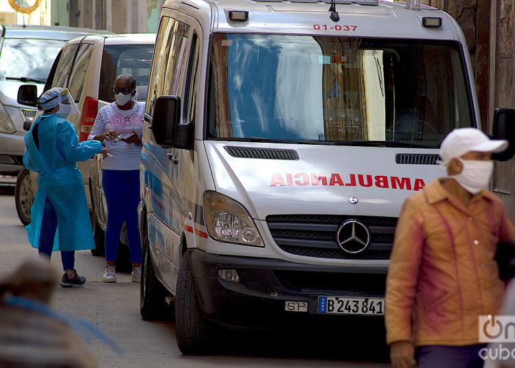 Health personnel in Havana, during the current outbreak of COVID-19 in February 2021. Photo: Otmaro Rodríguez.