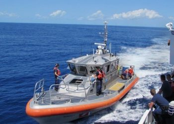 U.S. Coast Guard ship that transports Cuban migrants intercepted at sea. Photo: U.S. Coast Guard/EFE/Archive.