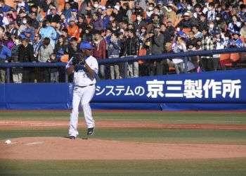 Yoslan Herrera en Japón.
