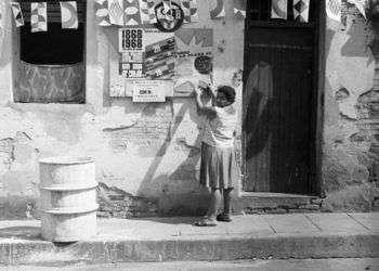 Cederista 1968 / Foto: Cortesía Archivo Iván Cañas