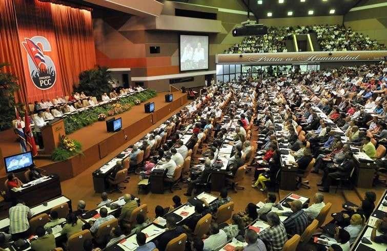 FFoto de archivo del VII congreso del Partido Comunista cubano, en abril de 2016. Foto: Cubadebate / Archivo.