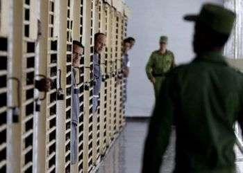 Foto de archivo de una prisión cubana.