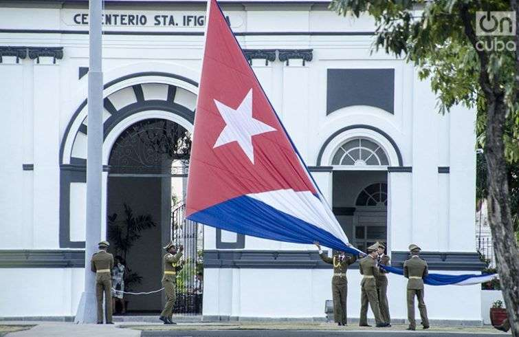 monumento-fidel-santiago-de-cuba-fotos-kaloian-05-de-diciembre-de-2016-6