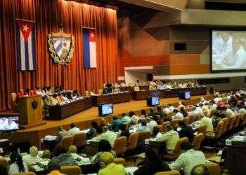 Asamblea Nacional del Poder Popular. Foto: parlamentocubano.cu/Archivo.