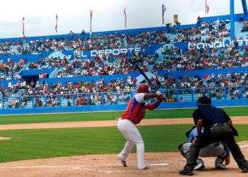 Estadio Latinoamericano. Foto: Cortesía de Play Off Magazine.