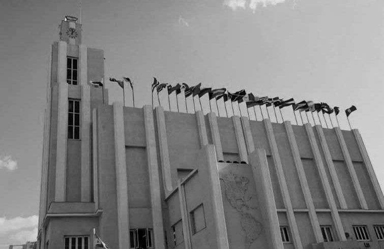 Casa de las Américas en La Habana.
