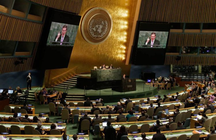 Intervención del canciller cubano, Bruno Rodríguez, ante la Asamblea General de la ONU, en la presentación de la resolución cubana contra el embargo de EE.UU. Foto: Trabajadores / Archivo.