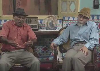 Fotograma de Vivir del Cuento. Chacón y Pánfilo conversan.