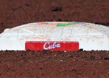 ¿Acompañará la suerte a Cuba en el Premier 12? Foto: Ricardo López Hevia