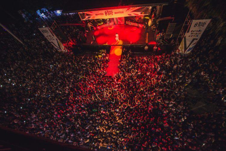 Havana World Music en el Parque Almendares. Foto: Cortesía HWM.