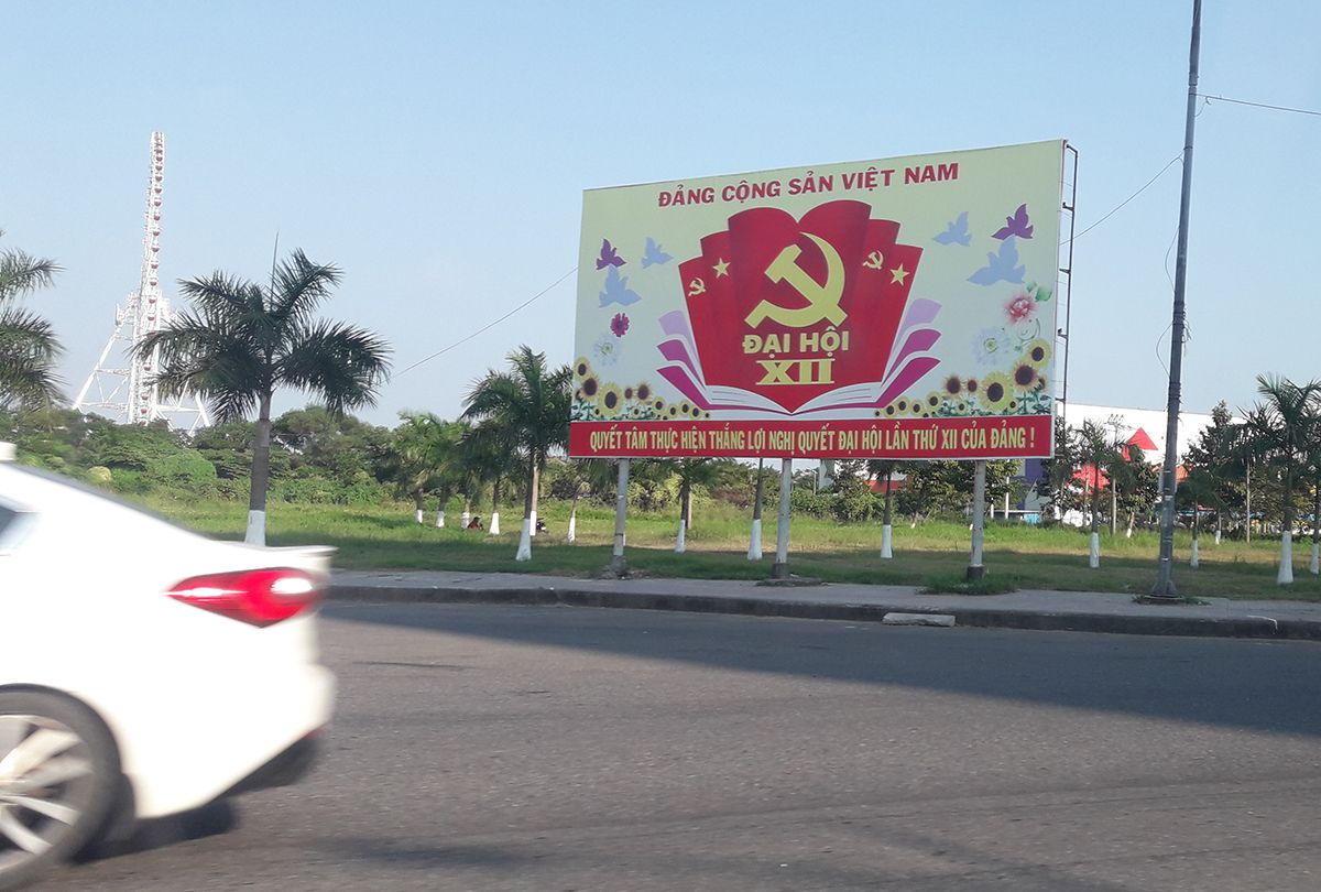 La publicidad en Vietnam tiene muy buen nivel, salvo la propaganda política que parece estancada en los años 60. Foto: Raquel Pérez.