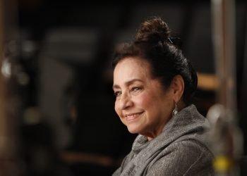 La actriz cubana Daisy Granados: Foto: Tomada PST LA/LA - Oscars.org.
