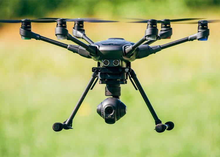 Dron. Foto: pcmag.com / Archivo.