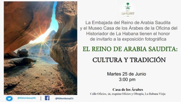 Exposición Arabia Saudita-Cuba