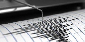 Sismógrafo. Foto: comofunciona.co.com