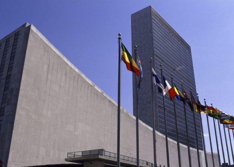 Sede la ONU en Nueva York, Estados Unidos. Foto: pinterest.com