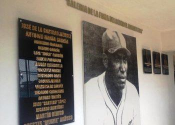 El Salón de la Fama del Palmar de Junco, en Matanzas, va creciendo año por año. Foto: Tomada de Swing Completo.