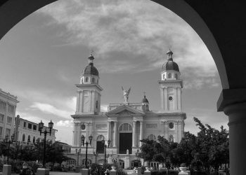 Catedral de Santiago de Cuba, en el Parque Céspedes de esa ciudad, la principal del oriente cubano. Foto: cubaconecta.com / Archivo.