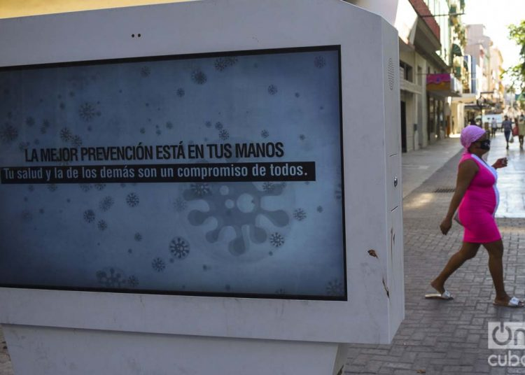 Foto: Otmaro Rodríguez.