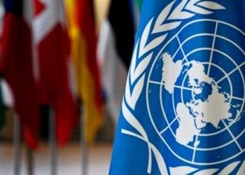 Expertos de la ONU piden al gobierno de Estados Unidos que levante el embargo contra Cuba. Foto: cubahora.cu