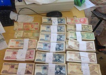 Las autoridades ocuparon 25.251 pesos CUP y 14 CUC en una mochila perteneciente al administrador de la villa. Foto: 5septiembre.cu