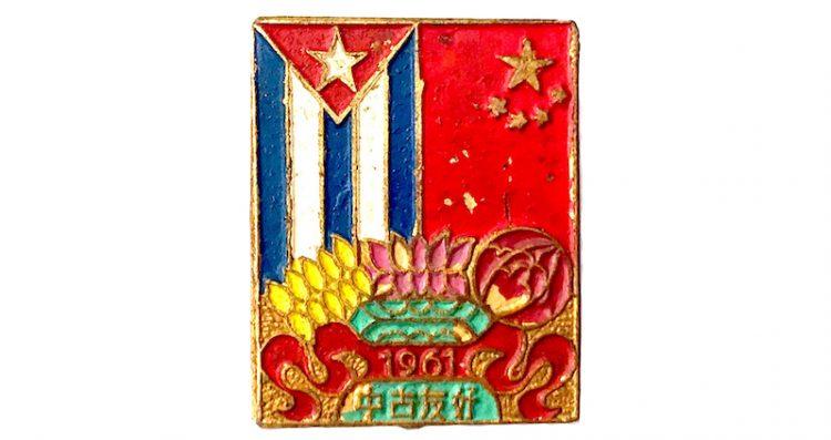 Foto: Cuba Material