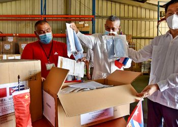 Cuba recibió una donación de China de mascarillas sanitarias para enfrentar la pandemia. Foto: acn.cu