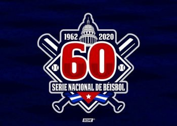 Propuesta de logo alternativo para la 60 Serie Nacional de Béisbol, diseñado por los creadores de la Revista Score. Foto: Cortesía de Dariagna Steyners.