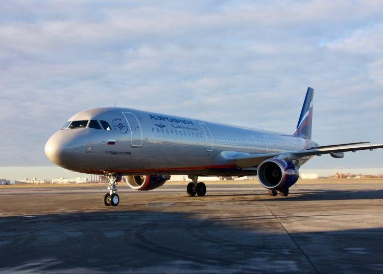 Foto: www.aeroflot.ru