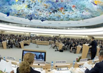 Foto de archivo del Consejo de Derechos Humanos de las Naciones Unidas, en Ginebra, Suiza. Foto: news.un.org / Archivo.