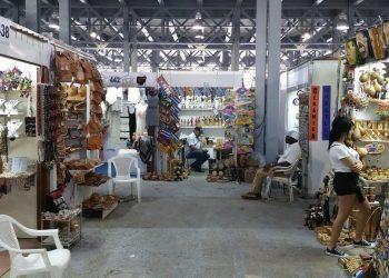 Feria Internacional de Artesanías 2019 en Holguín. Foto: Asere.
