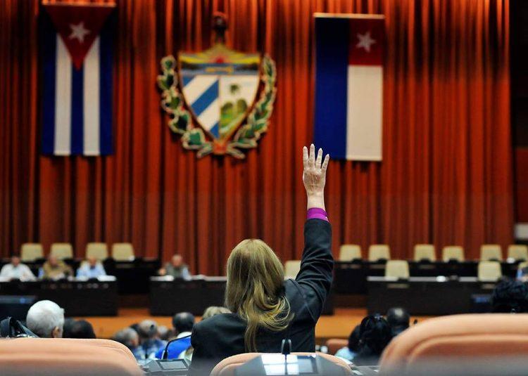 Foto de archivo de la Asamblea Nacional del Poder Popular de Cuba. Foto: Radio Cadena Agramonte / Archivo.