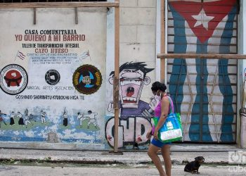 Foto: Otmaro Rodríguez