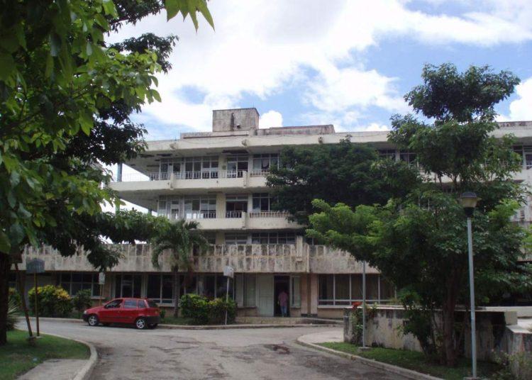 Hospital Frank País. Foto: EcuRed.