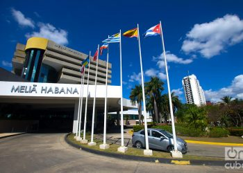 Foto: Otmaro Rodríguez/Archivo OnCuba.