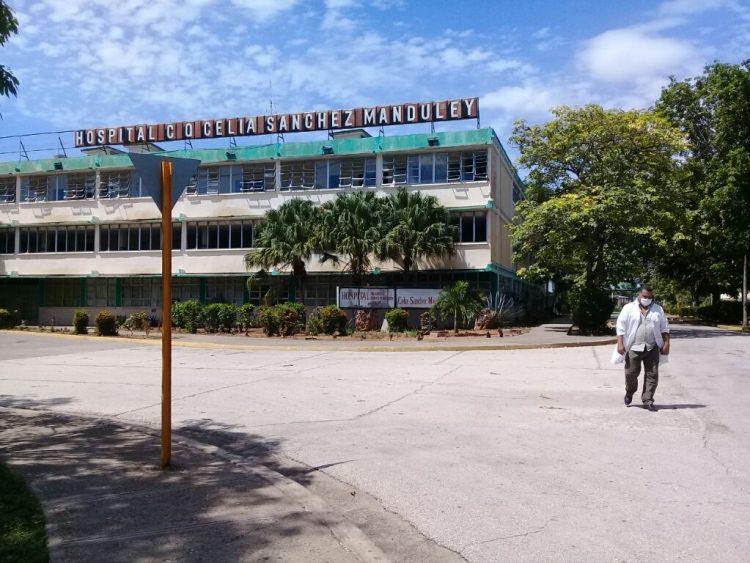 """Hospital """"Celia Sánchez Manduley"""", en la ciudad de Manzanillo, en el oriente cubano. Foto: Radio Granma / Archivo."""