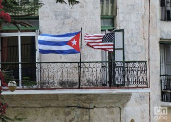 Foto: Archivo OnCuba
