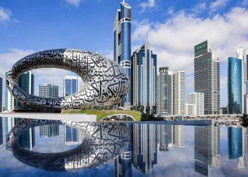 Dubai. Foto: The Independent.