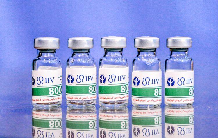 Cuba e Irán producirán la formulación anticovid Soberana 02. Foto: @drjahanpur/Twitter.
